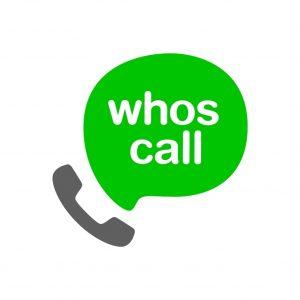 Como identificar e bloquear chamadas indesejadas com o Whos Call